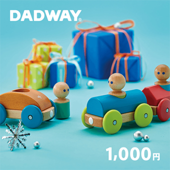 DADWAYオンラインギフト券1,000円