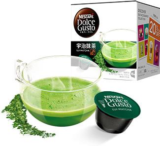 本格抹茶の上品な香りと旨みをモダンスタイル 宇治抹茶