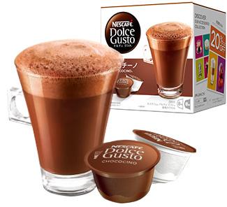 ふんわりミルクと良質カカオ豆のミルクココア チョコチーノの詳細はこちら